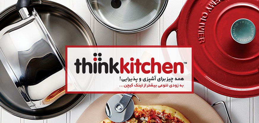 Thinkkitchen