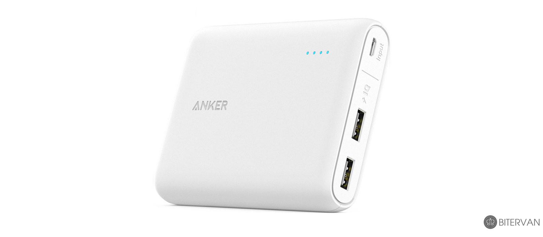 Anker A1215 PowerCore 13000 - White