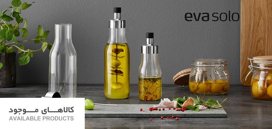 evasolo-available